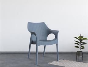 Cadeira Relic Lazuli