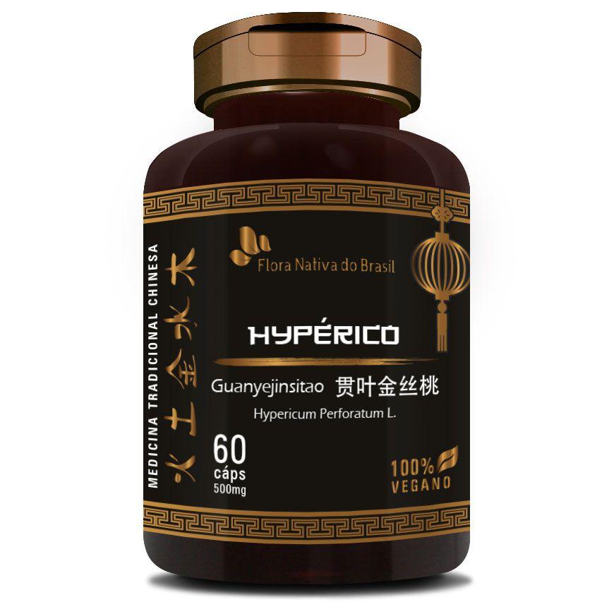 Hyperico (Hiperico) 60 cápsulas de 300mg  - LA Nature