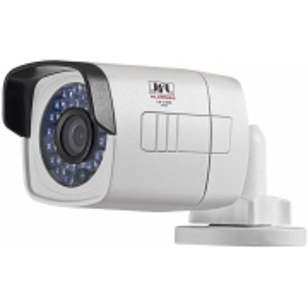 Camera de Segurança FULL-HD CHD-2130M