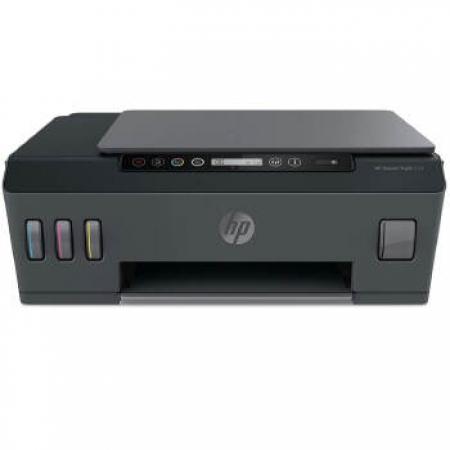 Multifuncional HP SMART TANK 517 WI-FI - 1TJ10A AK4