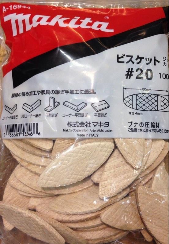 Biscoito Para Fresadora De Junção 20 Espessura 4 Mm - Makita - A-16944