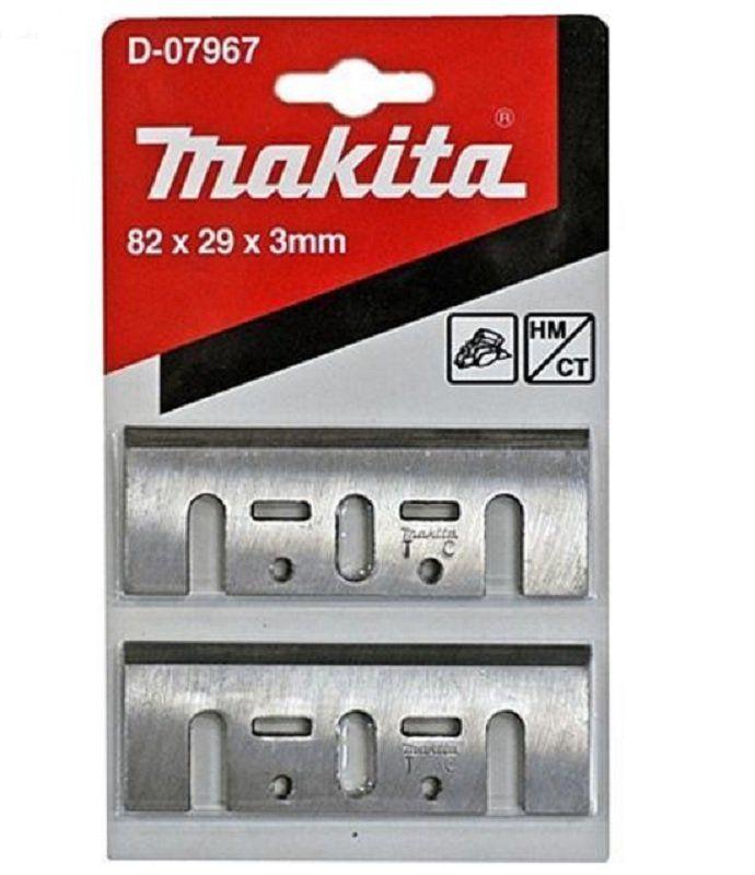 FACA DA PLAINA 82MM D-07967 MAKITA