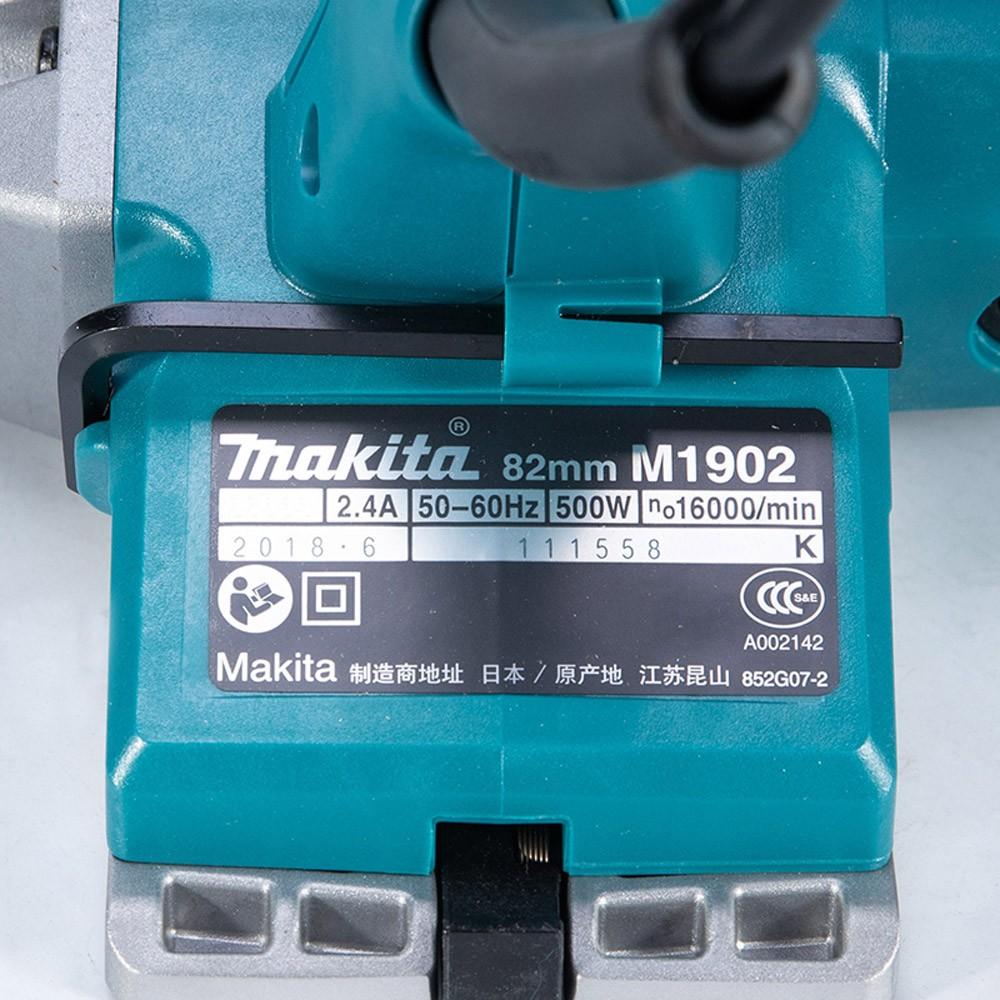 Plaina Elétrica Profissional 580w Makita - M1902b
