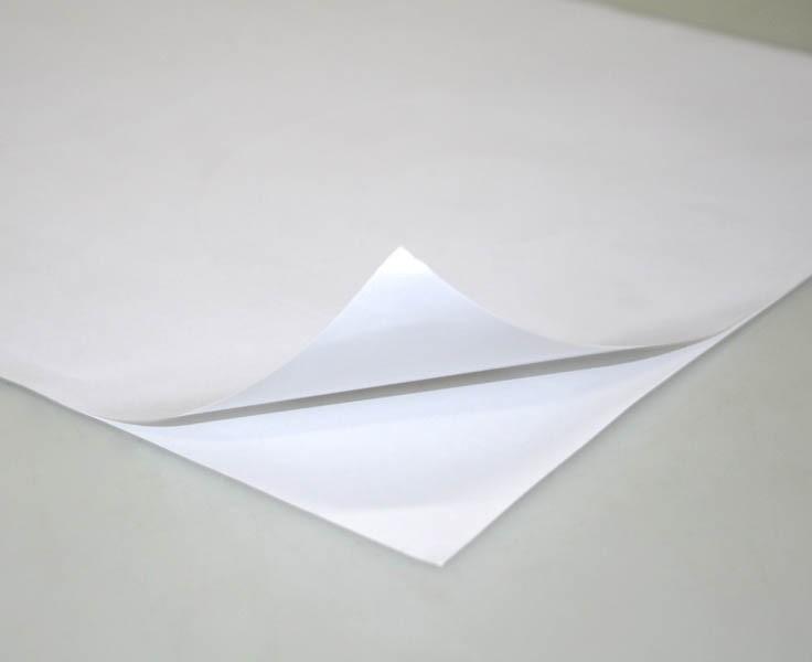 Vinil Adesivo BRANCO P/ Sublimação ou Laser - 33 CM