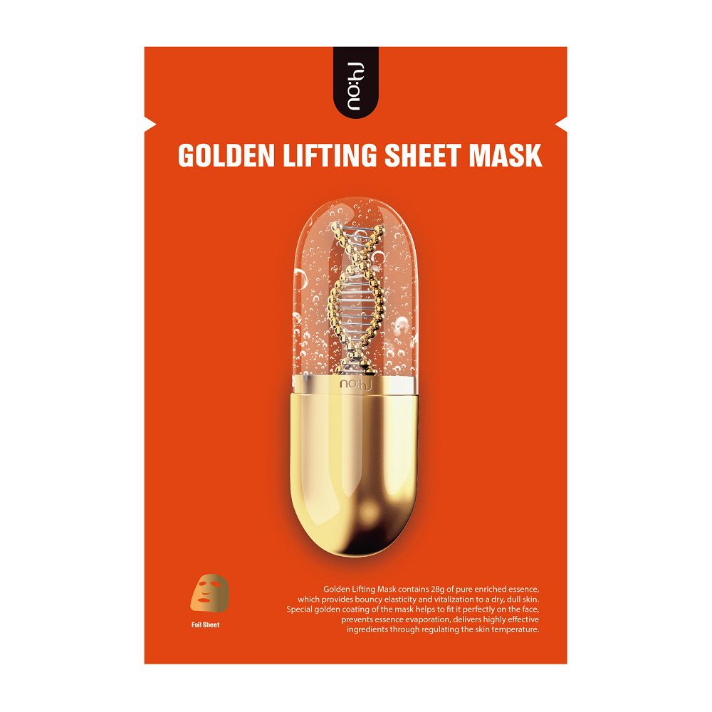 Máscara Facial Golden Lifting Foil Mask