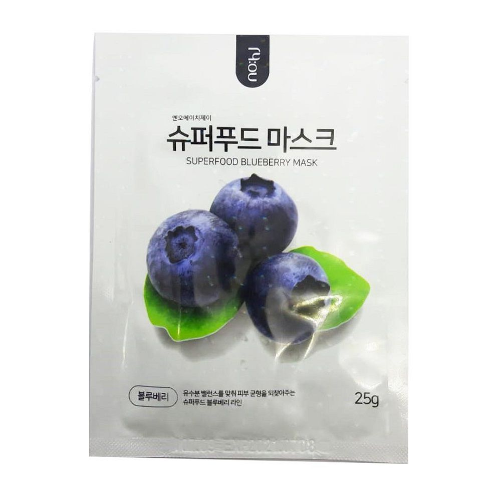 Máscara Facial Superfood Blueberry Mask