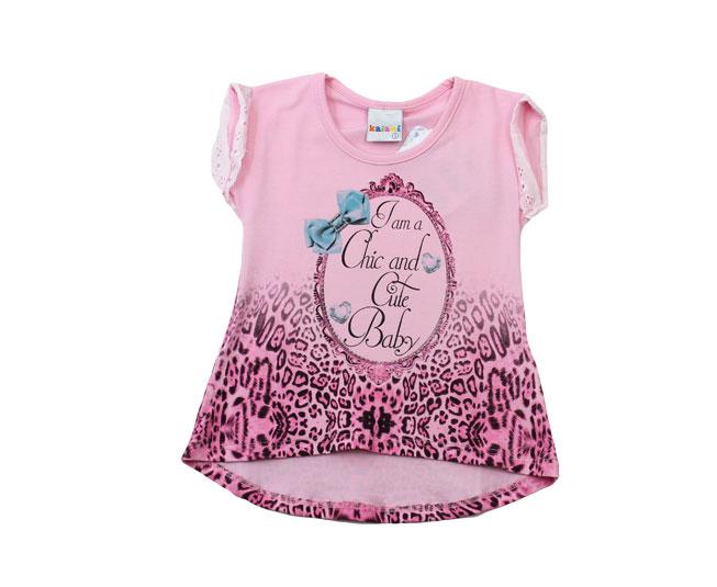 Camiseta Feminina Espelho Kaiani