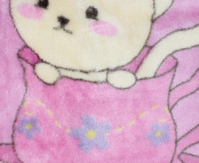 Cobertor de Bebe Jolitex Rosa Chat Au Choc