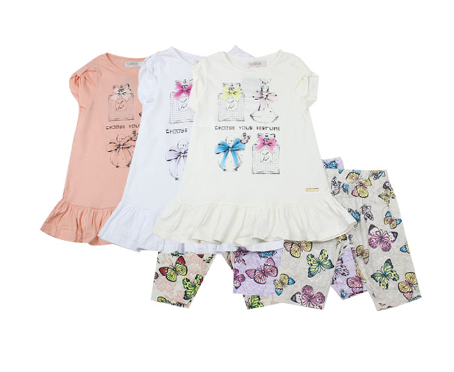 Conjunto Choose your Perfume / Camiseta de Perfume + Short de Borboletas / Carinhoso