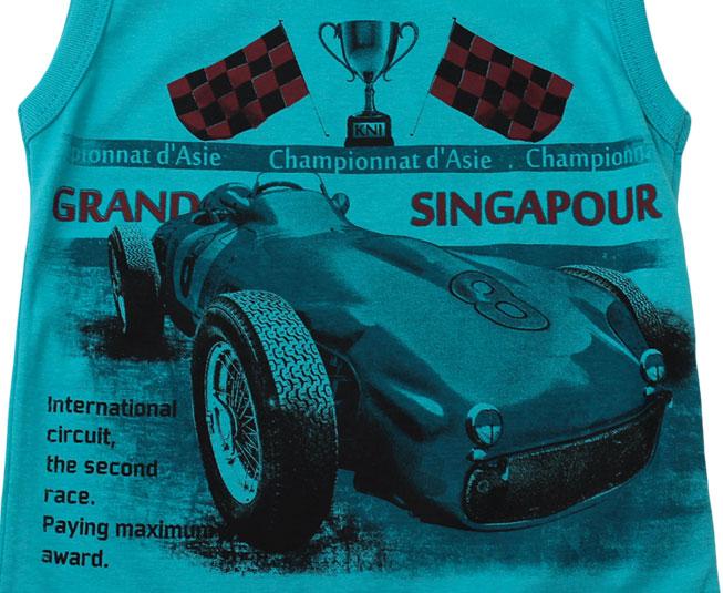"""Regata """"Grand Singapour"""" Kaiani"""