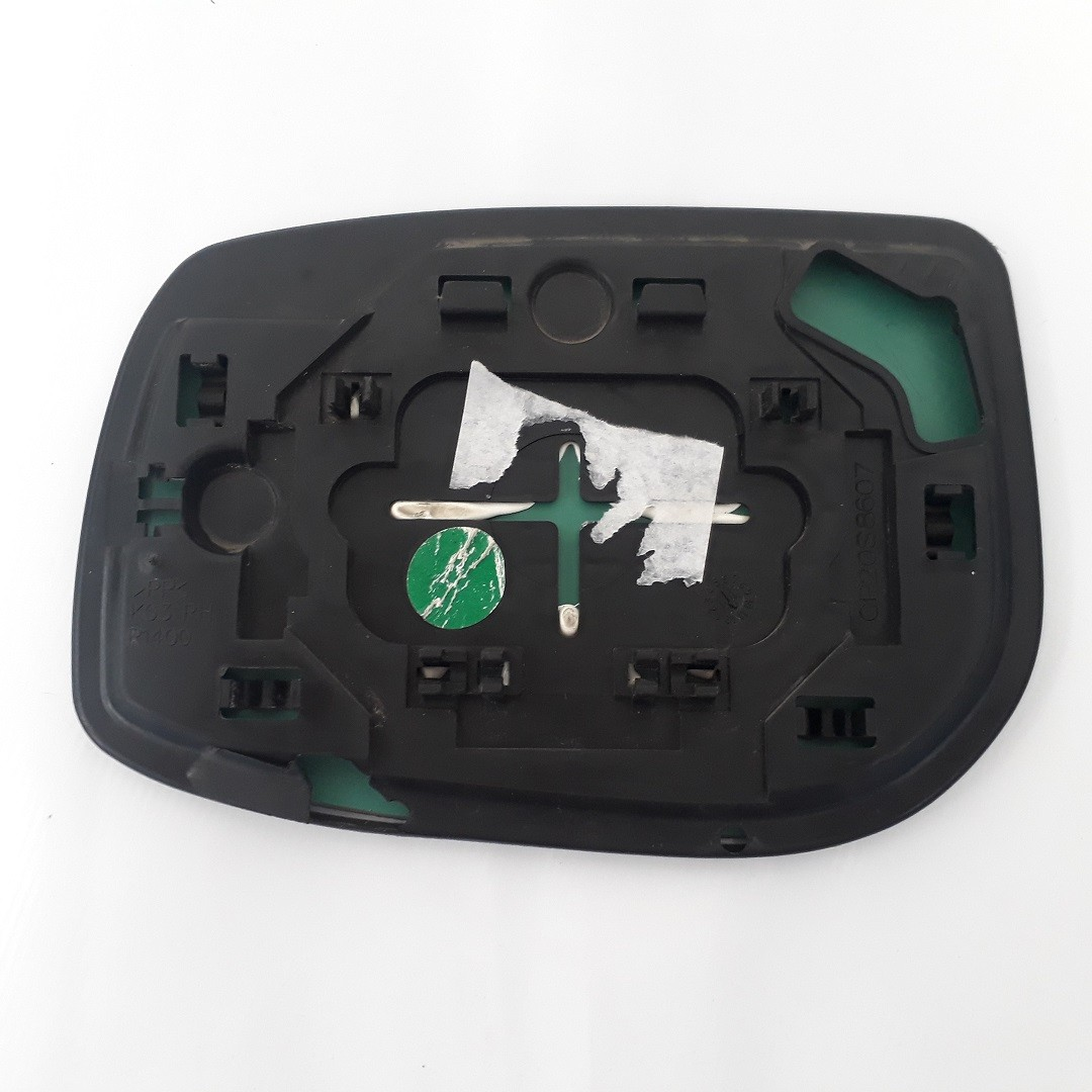 Lente Retrovisor Externo Direito Toyota Corolla 08-14