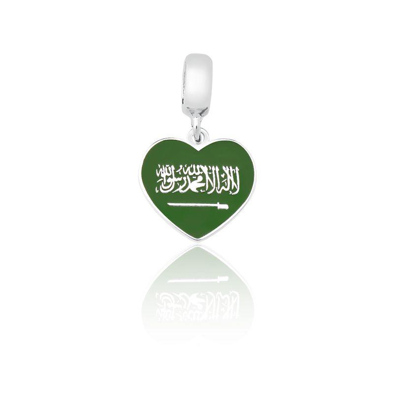 Berloque Bandeira Arábia Saudita