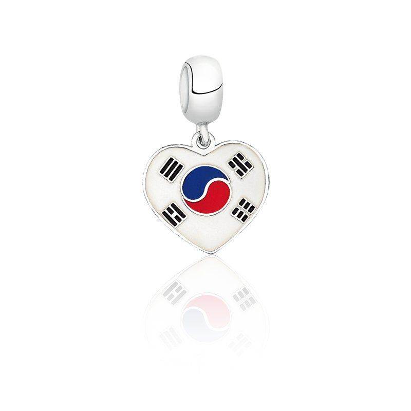 Berloque Bandeira Coreia