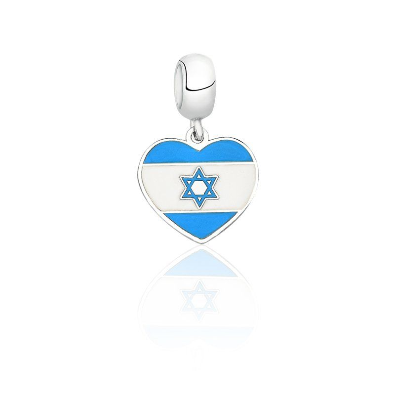 Berloque Bandeira Israel