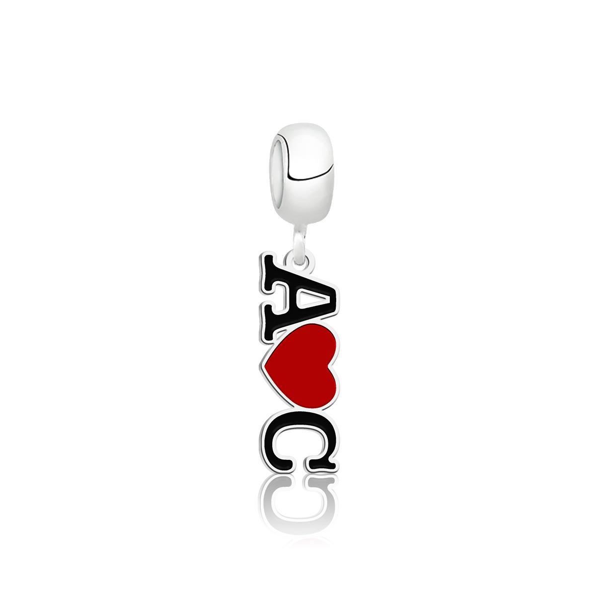 Berloque Iniciais Coração Vermelho Personalizado (Ler Descrição)