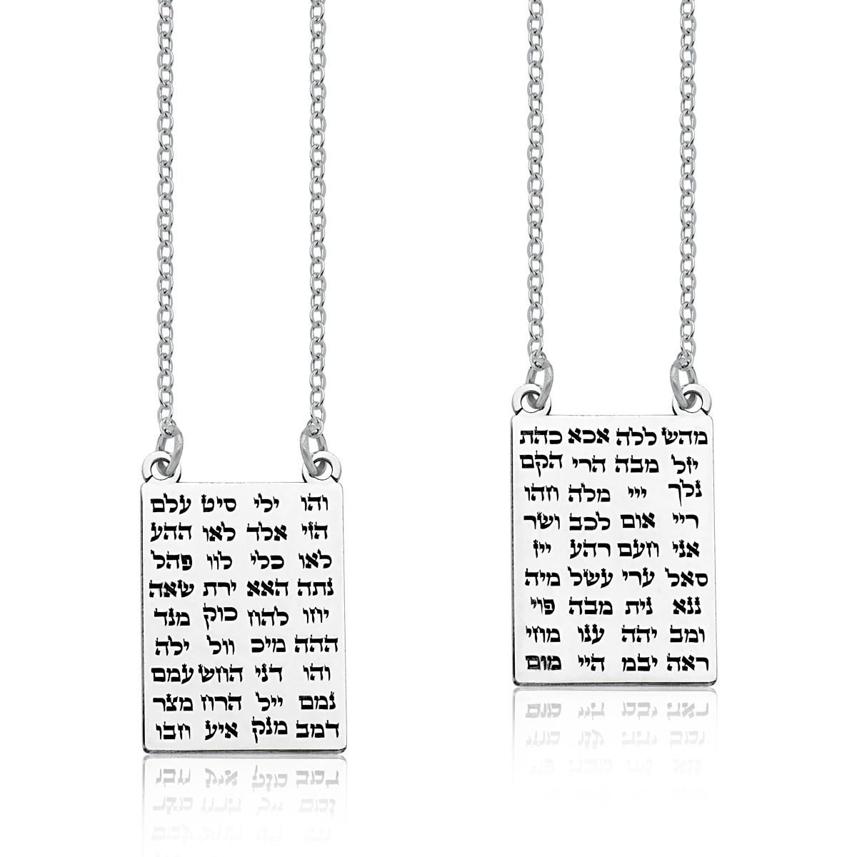 Escapulário Judaico Letras Hebraicas
