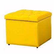 Puff Baú Quadrado Corino Amarelo - Nay Estofados