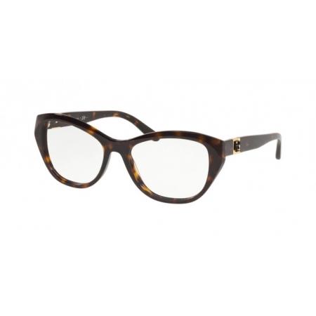 Armação Óculos Ralph Lauren Rl6187 5003 54 Marrom Havana