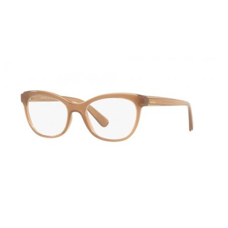 Armação Óculos Ralph Ra7105 5750 52 Caramelo Translucido