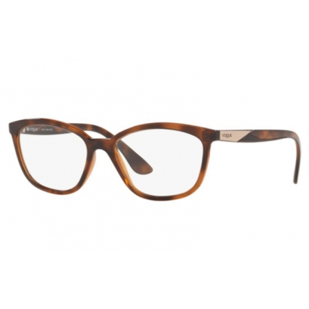 Armação Óculos Vogue Vo5279l W656 53 Marrom Havana