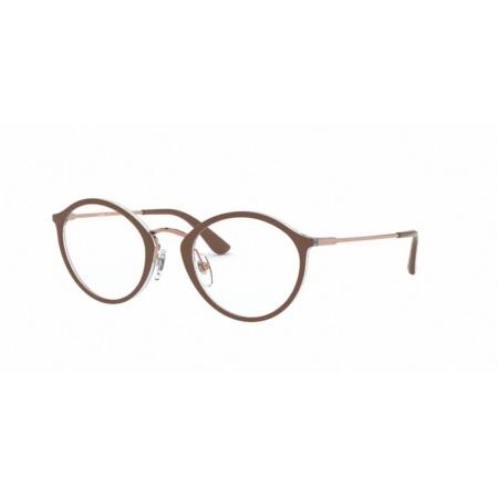 Armação Óculos Vogue Vo5286 2759 49 Marrom Brilho