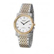 Relógio Magnum Ma20367b Pulseira Metal Prata Dourado Super Fino