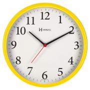 Relógio Parede Herweg 6126s 268 Amarelo  Silencioso Sem Tic Tac