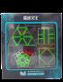 Kit Cubo Mágico (4 Modelos) - Series Cube Match Special (MF9318)