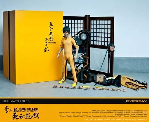 Action Figure Bruce Lee (3rd Edition Behind The Scene): Jogo da Morte (Game of Death) - Enterbay - CG