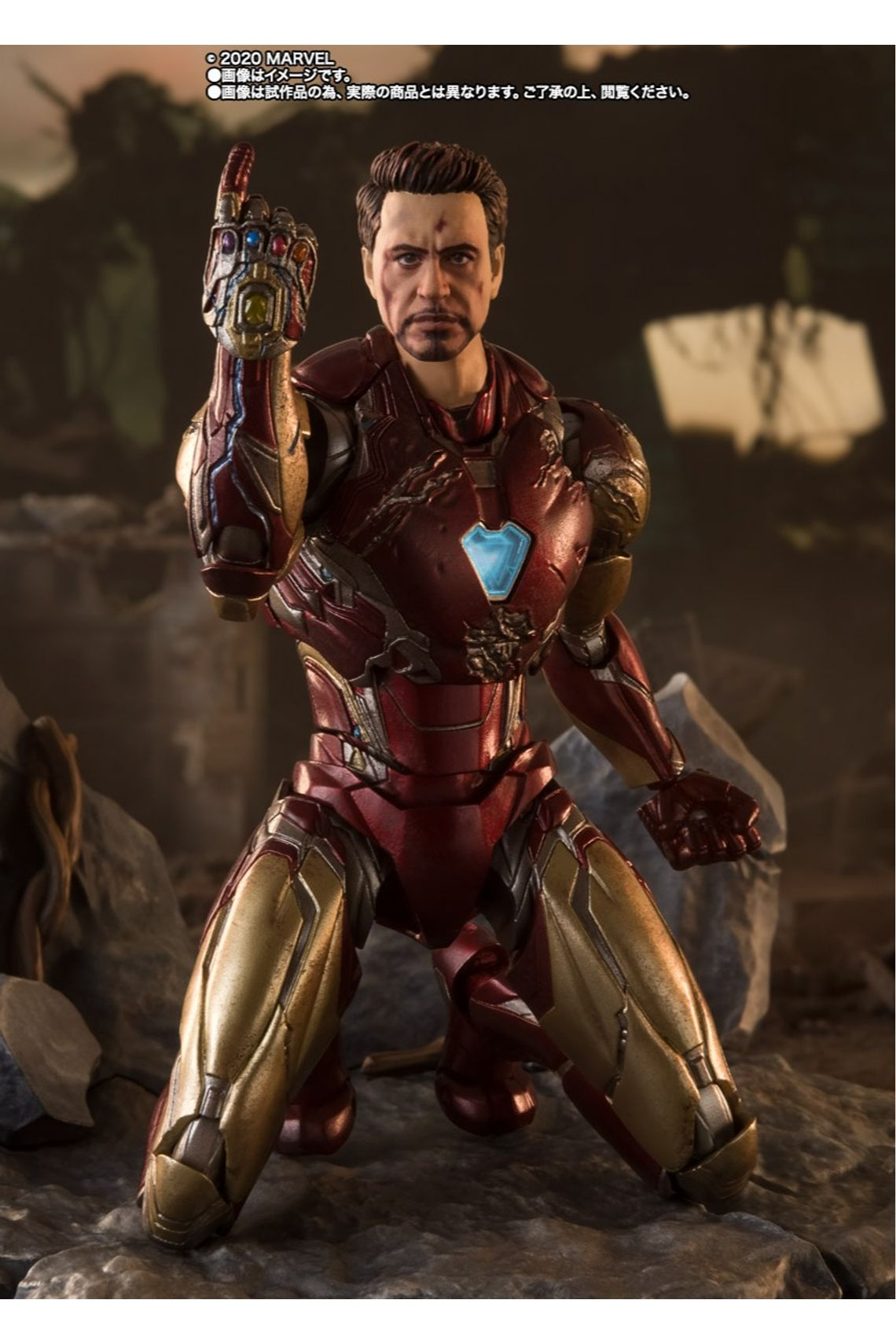 Action Figure Homem de Ferro Iron Man Mark 85 ''I Am Iron Man'': Vingadores Ultimato Avengers Endgame - Bandai