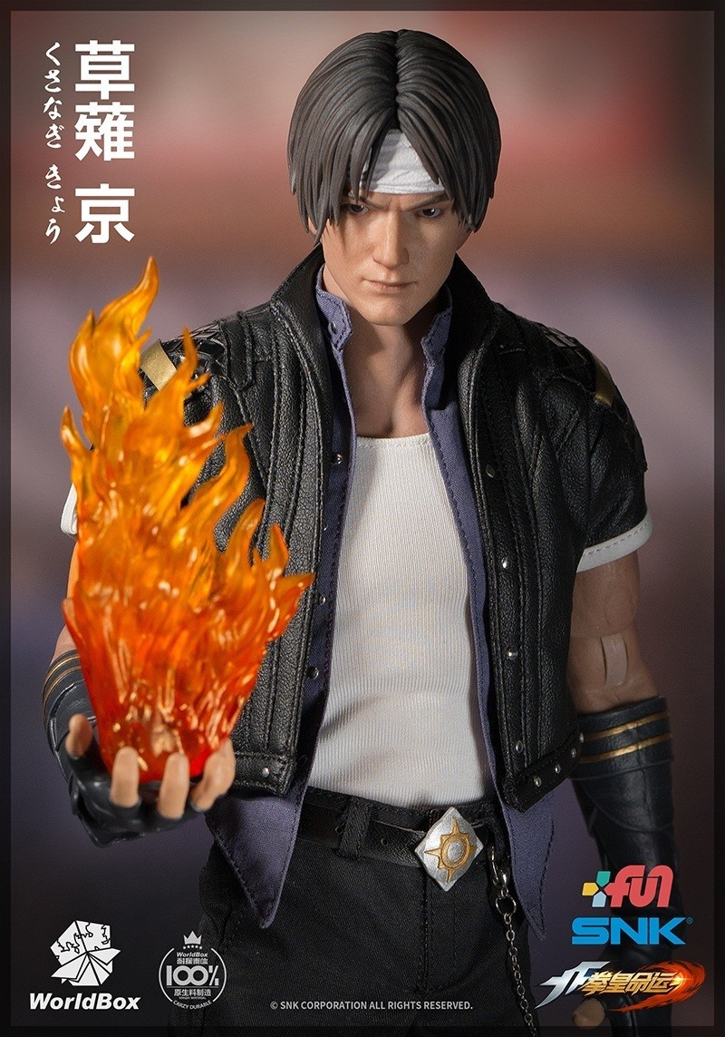 Action Figure Kyo Kusanagi: The King Of Fighters Destiny (SNK)  Escala 1/6 - Woldbox