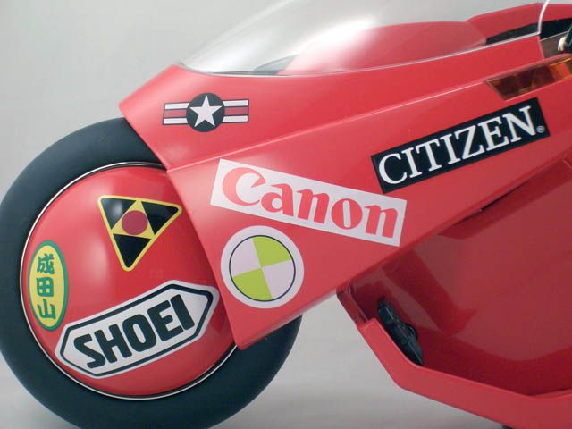 Action Figure Motocicleta Shotaro Kaneda: Akira Escala 1/6 -  Project BM Bandai & Medicom Toy CG