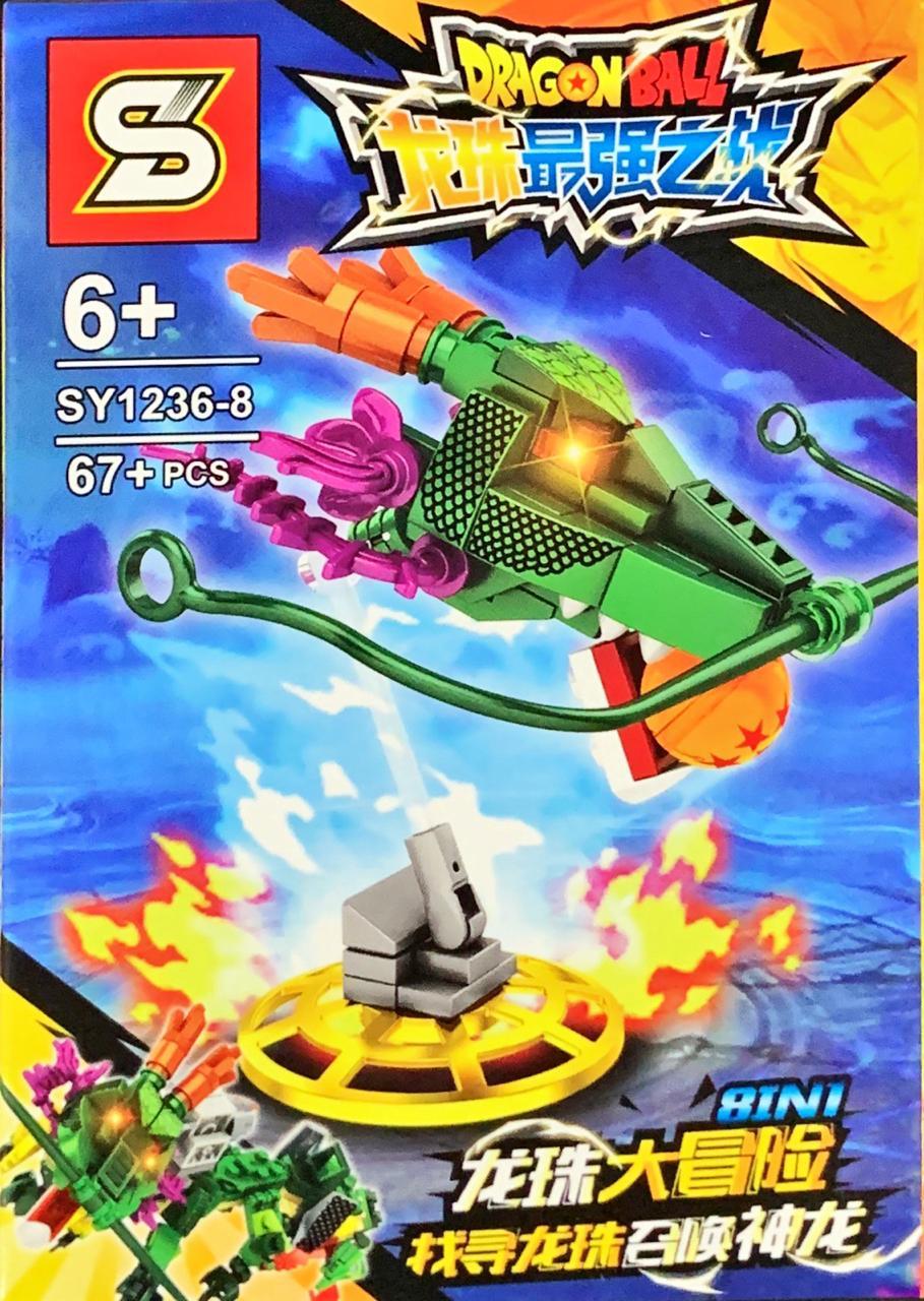Bloco de Montar Dragon Ball: Shenlong (SY1236-8) - (67 Peças)