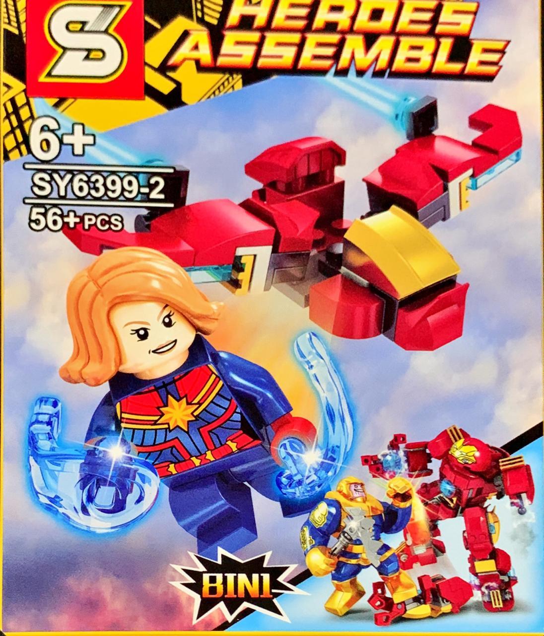 Bloco de Montar Heroes Assemble: Capitã Marvel (SY6399-2) - (56 Peças)