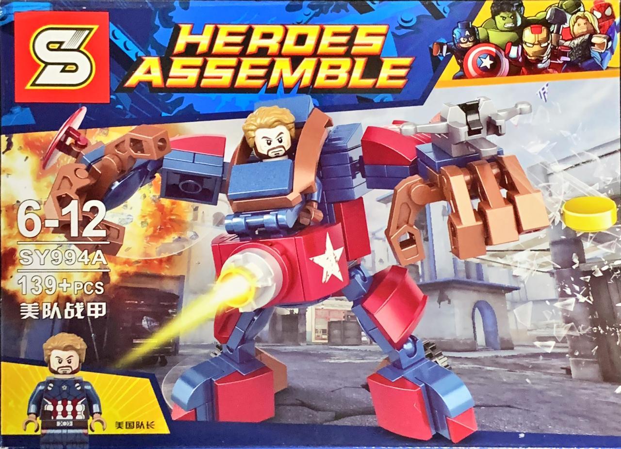 Bloco de Montar Heroes Assemble: Capitão América (Captain America) (SY994A) - (139 Peças)
