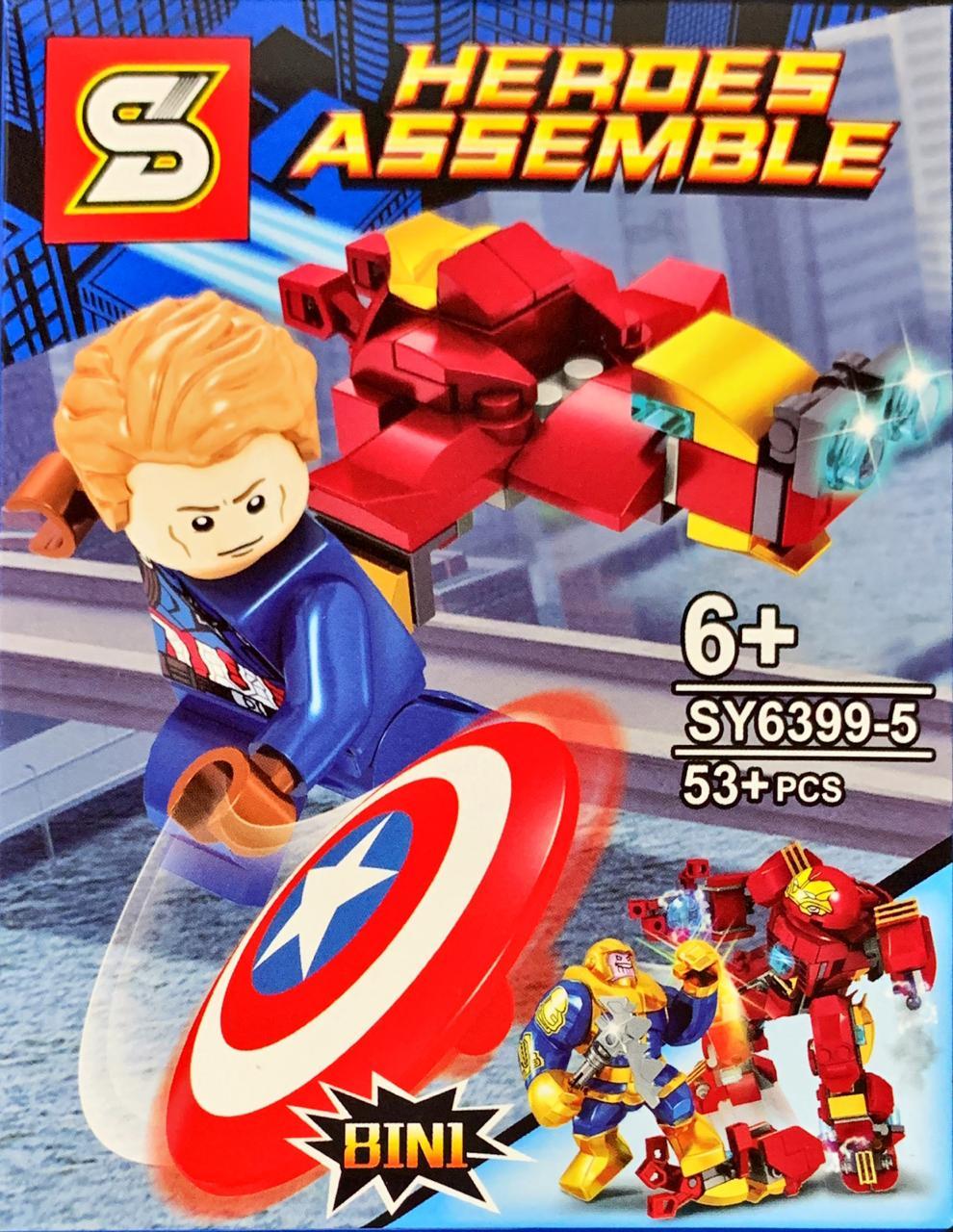Bloco de Montar Heroes Assemble: Capitão América (SY6399-5) - (53 Peças)