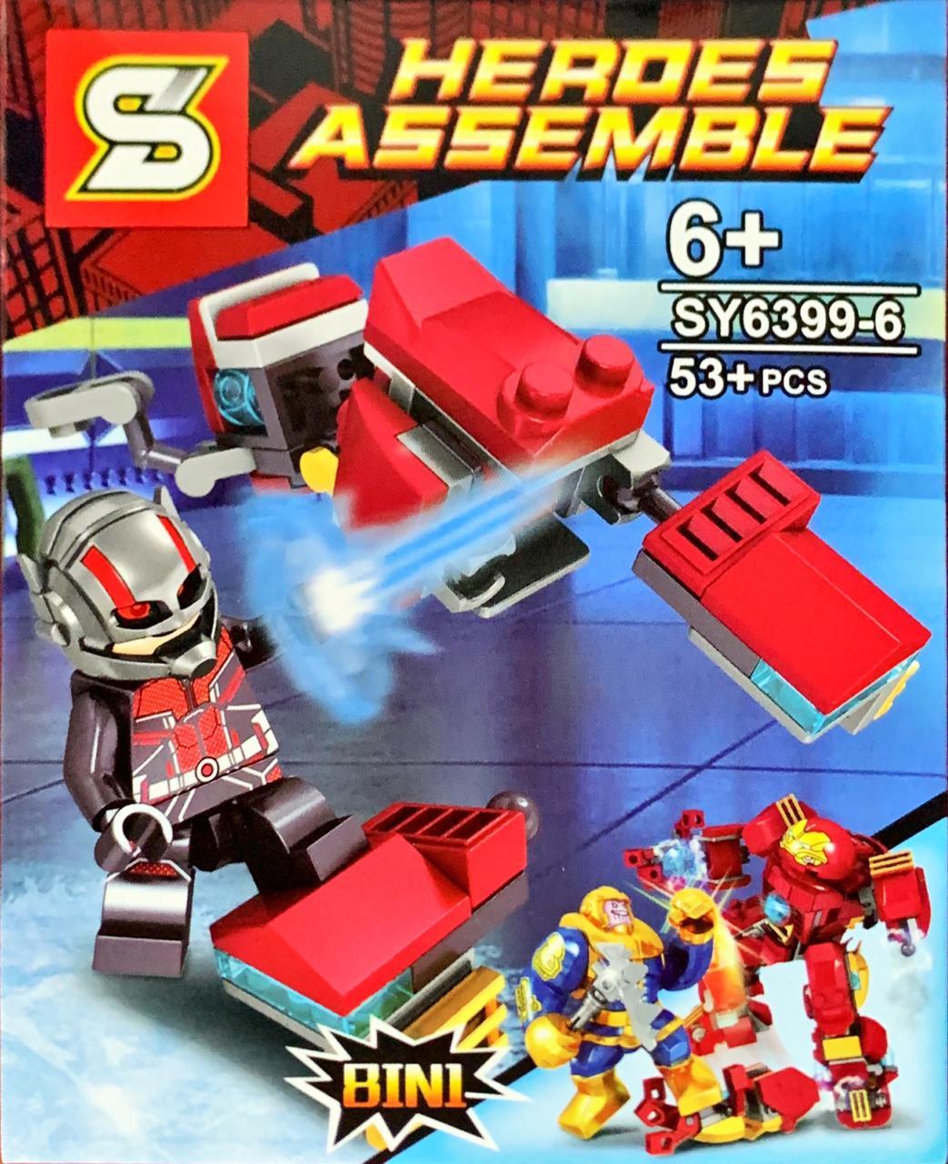 Bloco de Montar Heroes Assemble: Homem-Formiga (SY6399-6) - (53 Peças)
