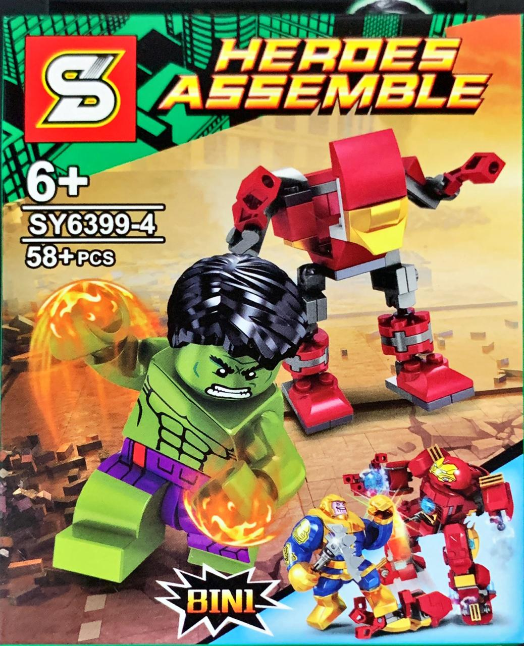 Bloco de Montar Heroes Assemble: Hulk (SY6399-4) - (58 Peças)