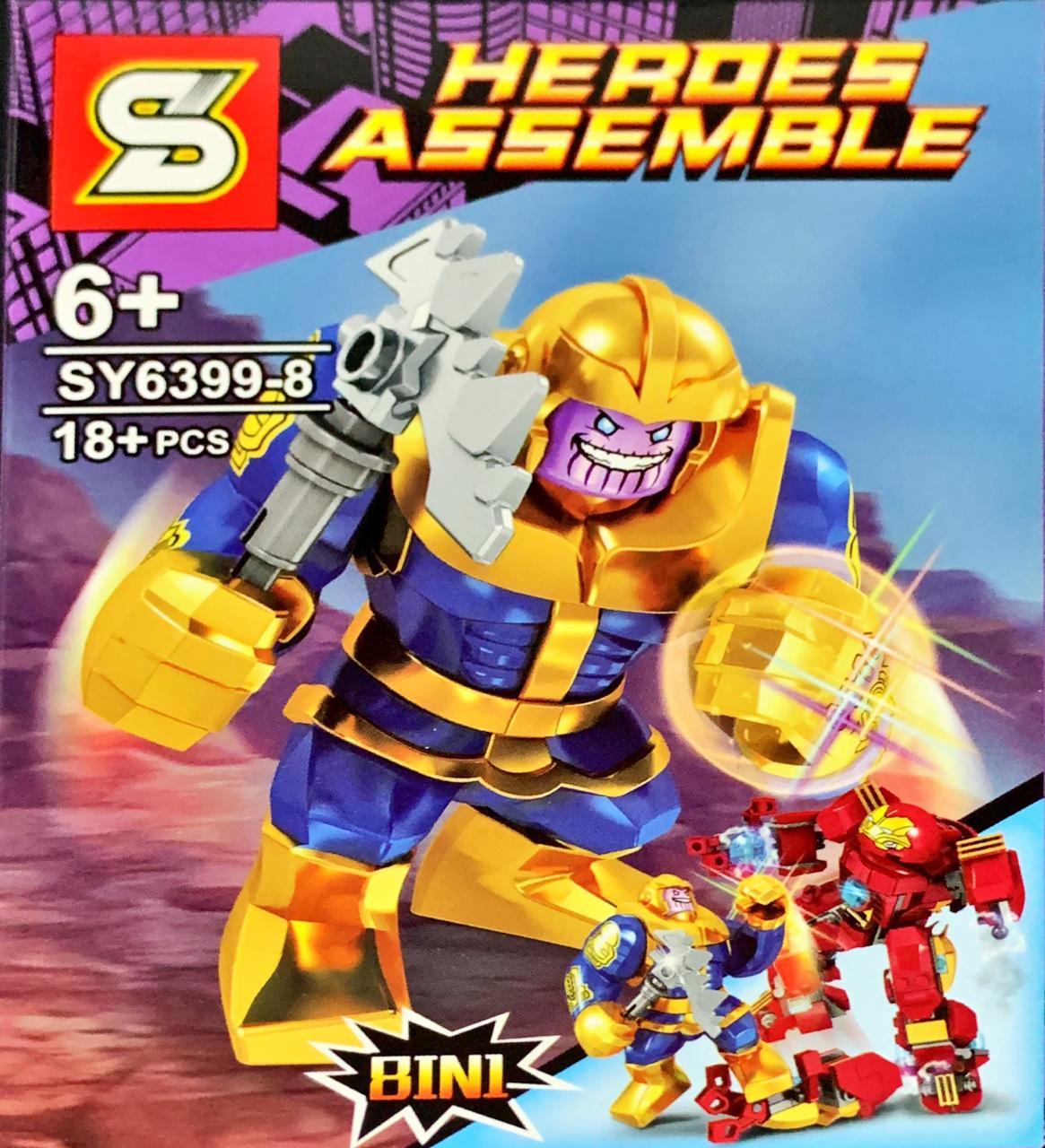 Bloco de Montar Heroes Assemble: Thanos (SY6399-8) - (18 Peças)