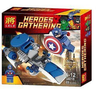 Bloco de Montar Heroes Gathering - Super-Herói Capitão América 69 pçs
