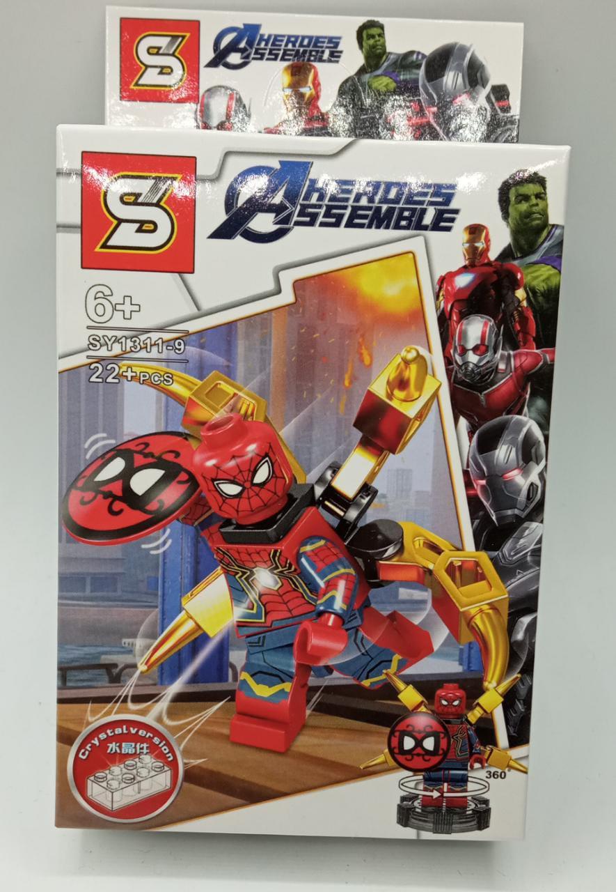 Bloco de Montar Homem Aranha (Spider-Man): Vingadores Ultimato (SY1311-9) - (22 Peças)