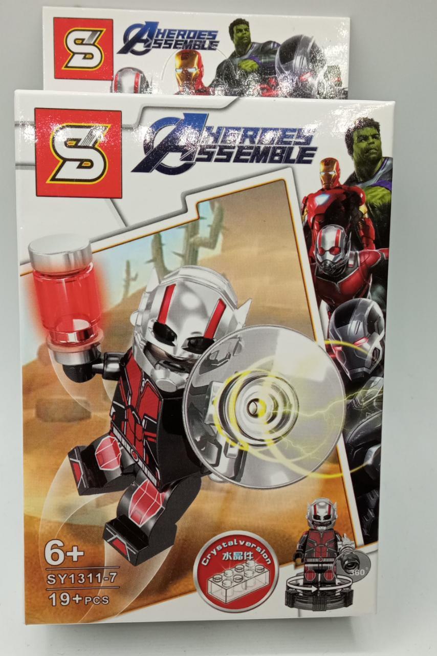 Bloco de Montar Homem Formiga (Ant-Man): Vingadores Ultimato (SY1311-7) - (19 Peças)