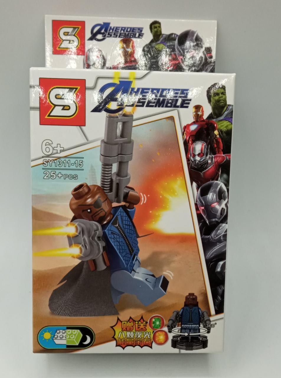Bloco de Montar Nick Fury: Vingadores Ultimato (SY1311-15) - (25 Peças)