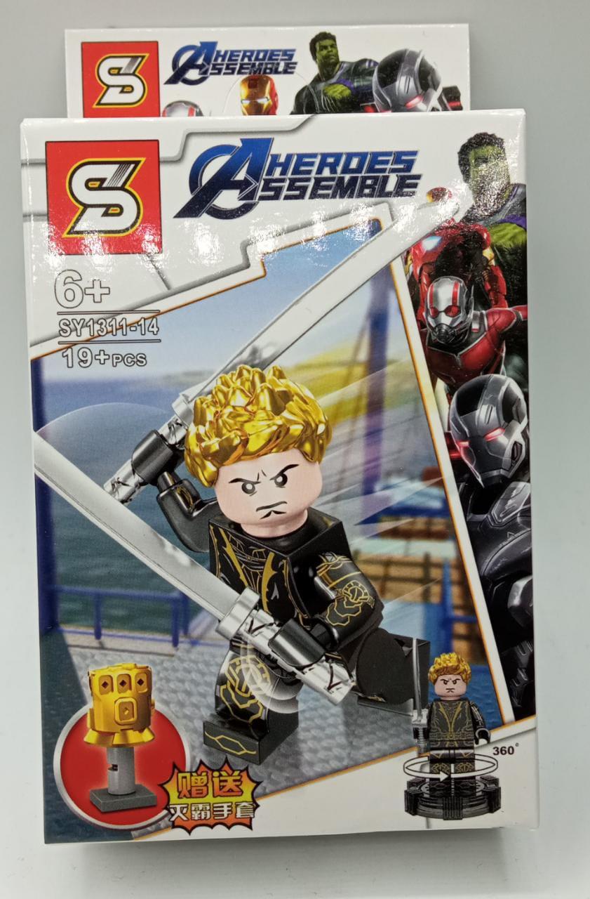 """Bloco de Montar Ronin """"Clint Barton"""": Vingadores Ultimato (SY1311-14) - (19 Peças)"""