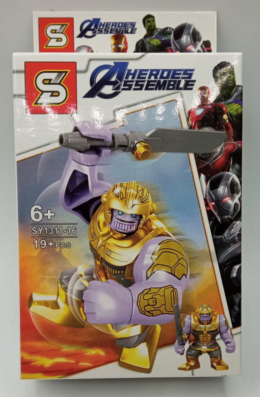 Bloco de Montar Thanos: Vingadores Ultimato (SY1311-16) - (19 Peças)