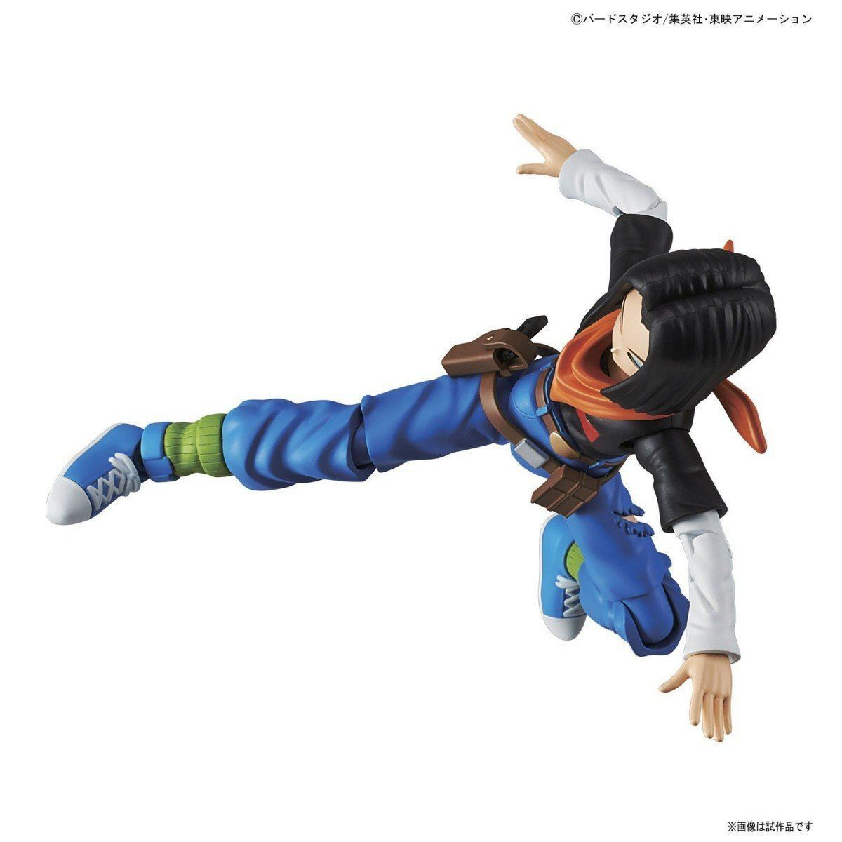 Boneco Android 17: Dragon Ball Z Figure-rise - Bandai