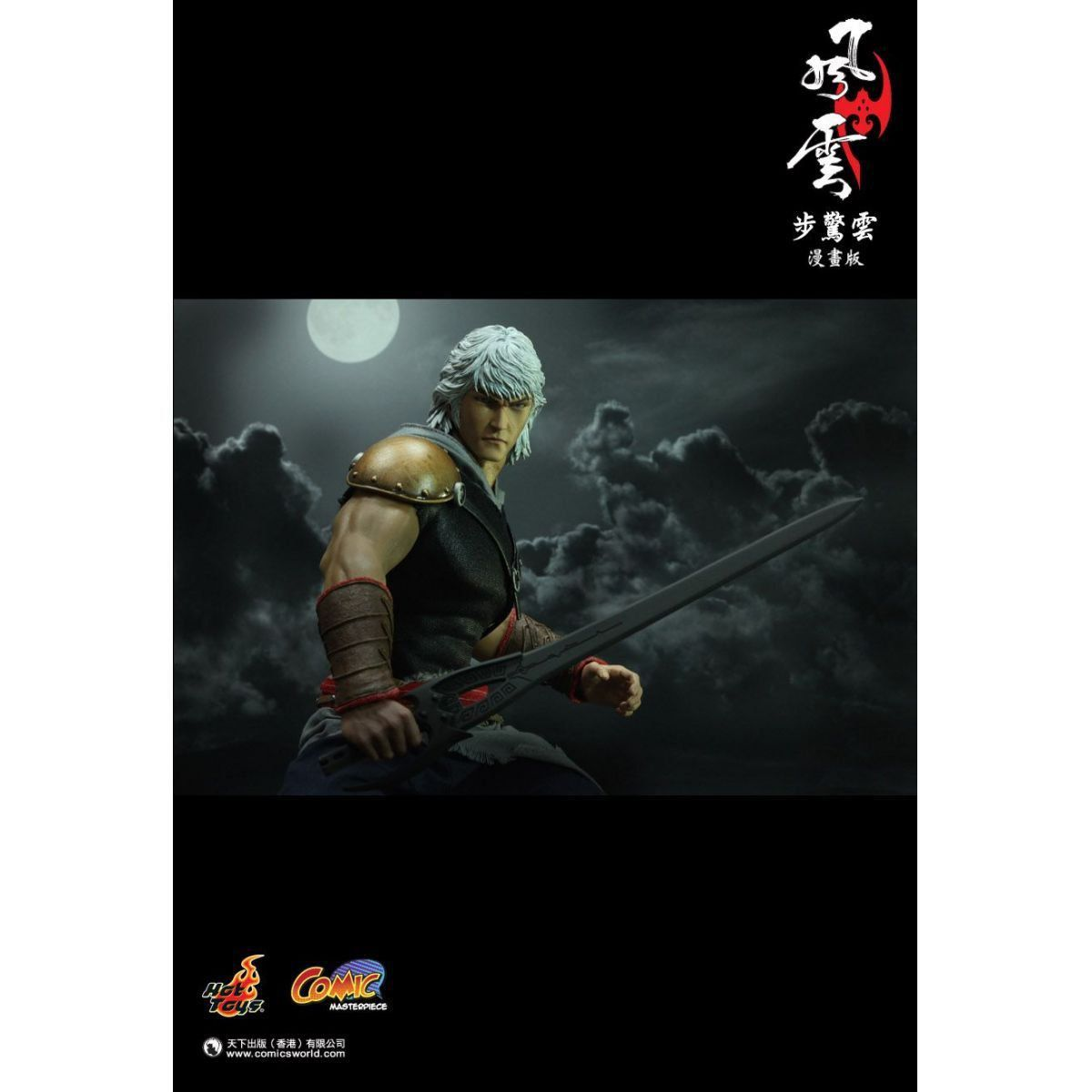 Boneco Cloud: Os Cavaleiros da Tempestade (The Storm Riders) Escala 1/6 - Hot Toys - CD