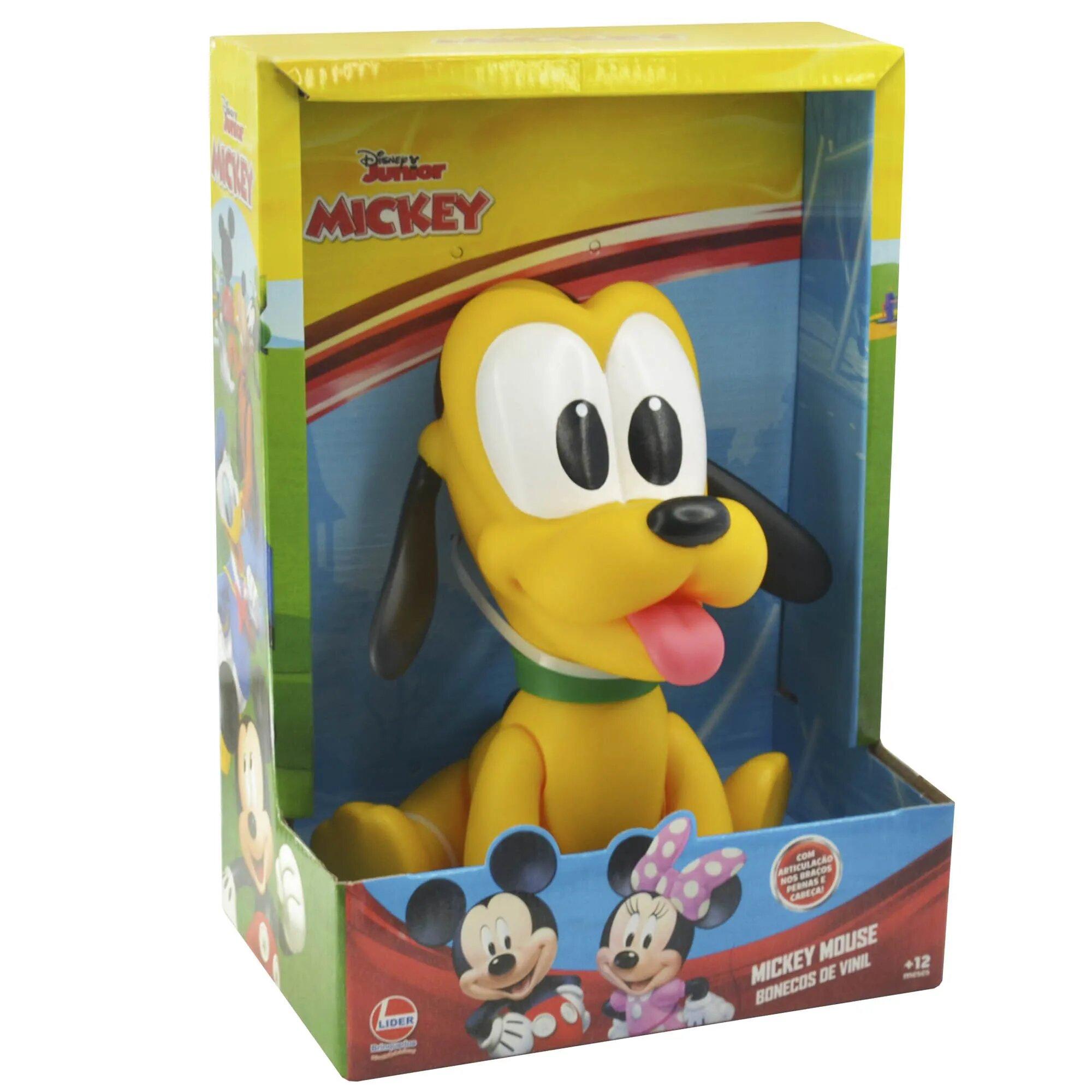 Boneco Vinil: Pluto Baby (Disney) - Lider