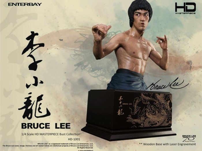 Busto Bruce Lee: HD Masterpiece (Escala 1/4) - Enterbay - CG