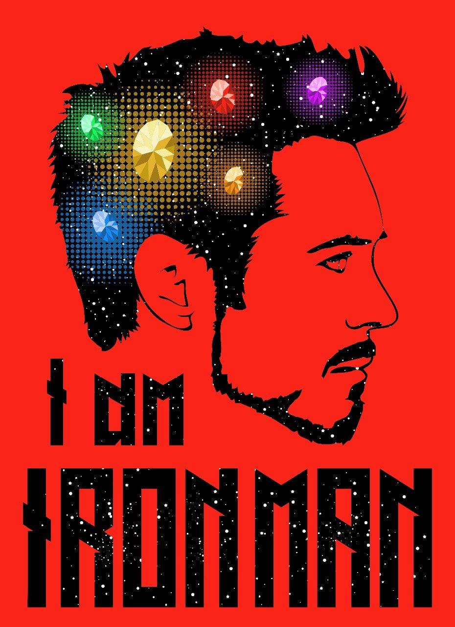 Camiseta Iron Man (I Am Iron Man) - Exclusiva Toyshow
